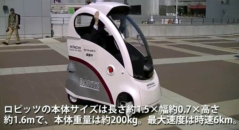 [Video] Hitachi rolls out Autonomous ROPITS Robocar